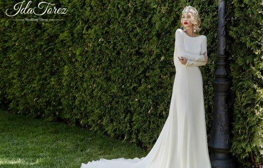 a1fe0f88b5d5c7a Свадебные платья Днепропетровск. Купить свадебное платье в ...