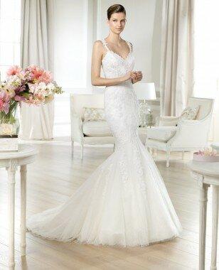 Платье Jada от коллекции -White One