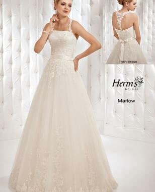 Платье Marlow от коллекции -Herm's