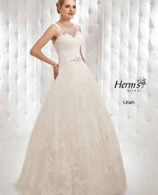 Платье Utah от коллекции -Herm's